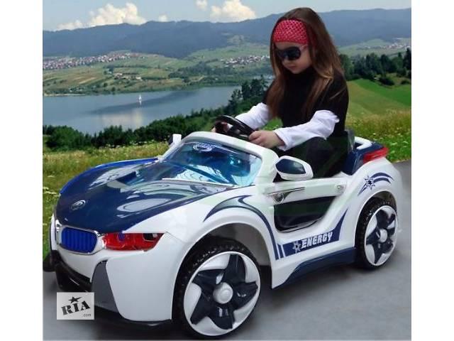продам Детский электромобиль BMW i8 Vision 718 бу в Днепре (Днепропетровск)