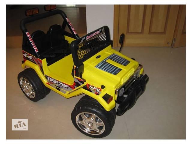 продам Детский электромобиль Джип S 618 бу в Кривом Роге (Днепропетровской обл.)