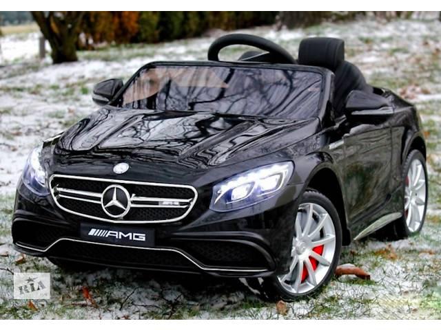 Детский электромобиль Mercedes Benz S63 AMG колеса EVA- объявление о продаже  в Днепре (Днепропетровске)