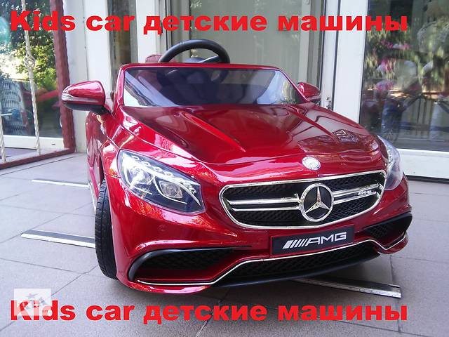 купить бу Детский электромобиль mercedes benz s63 amg  в Львове