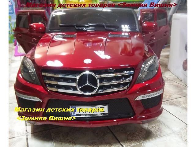 бу Детский электромобиль Mercedes ML 63 ERS в Днепре (Днепропетровск)