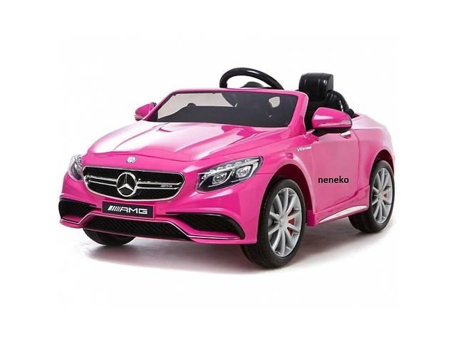 Детский электромобиль Mercedes S63 AMG - PINK (6558222715)- объявление о продаже  в Киеве