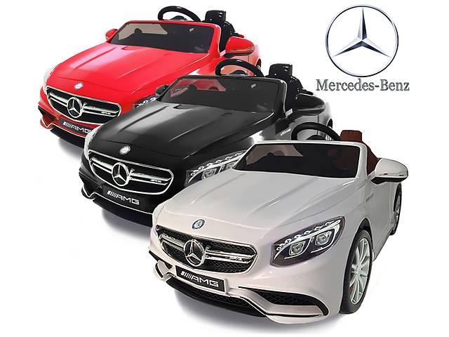 бу Детский электромобиль Mercedes S63 AMG сидение кожа, мягкие колеса EVA в Львове
