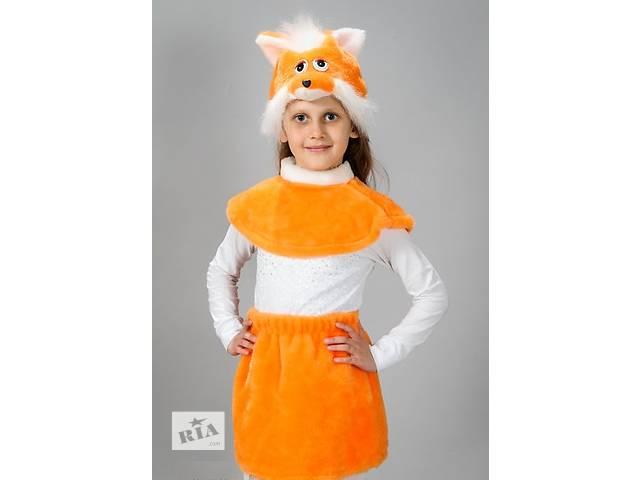 бу Детский карнавальный костюм Лисички в Днепре (Днепропетровск)