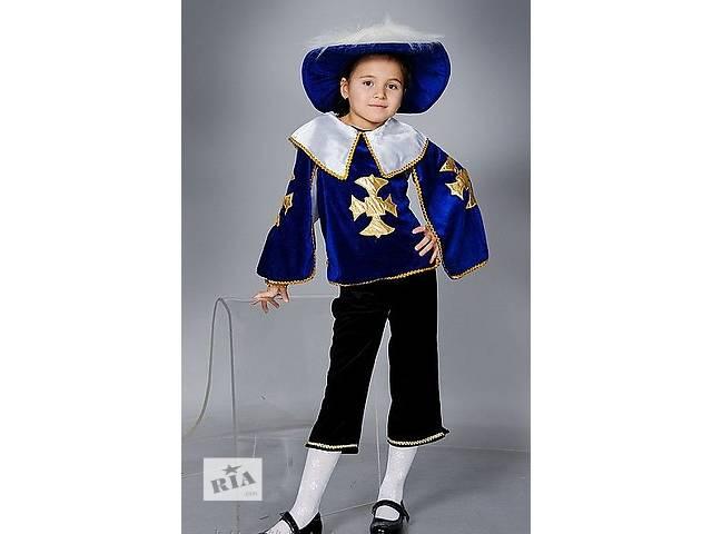 купить бу  Детский карнавальный костюм Мушкетер изменить   удалить в Днепре (Днепропетровске)