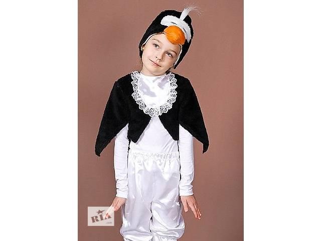 бу Детский Карнавальный костюм Пингвин в Днепре (Днепропетровске)
