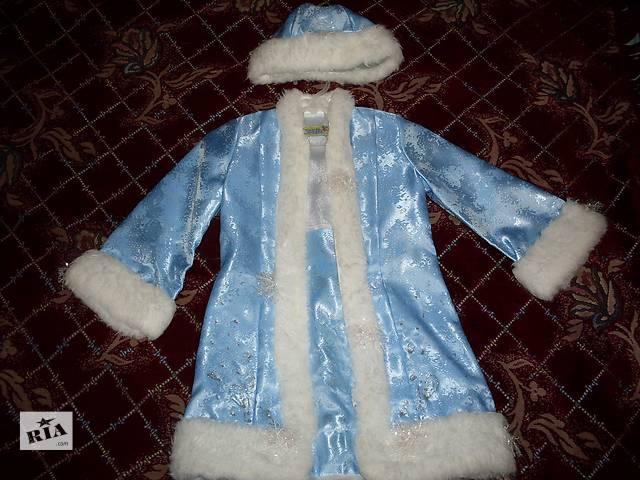 """Детский карнавальный костюм """"Снегурочка""""- объявление о продаже  в Сумах"""