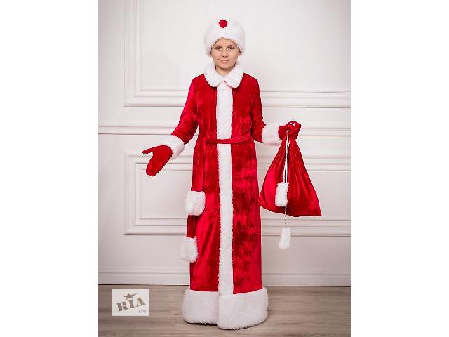 Детский костюм Деда Мороза- объявление о продаже  в Киеве