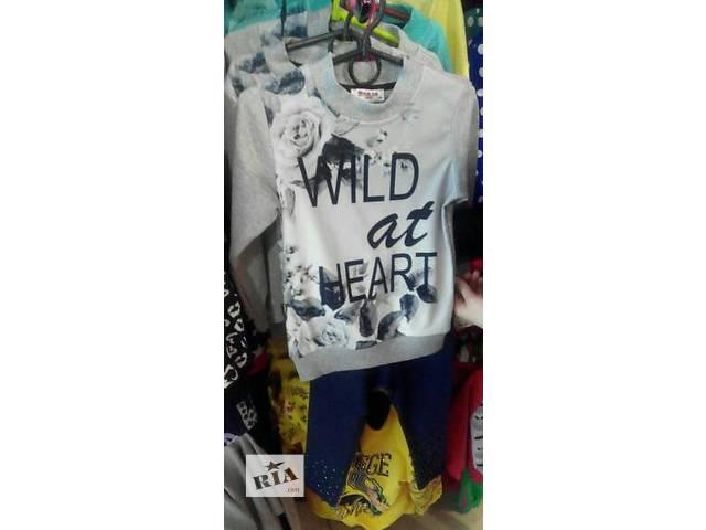 купить бу Детский костюм для девочки в Кривом Роге