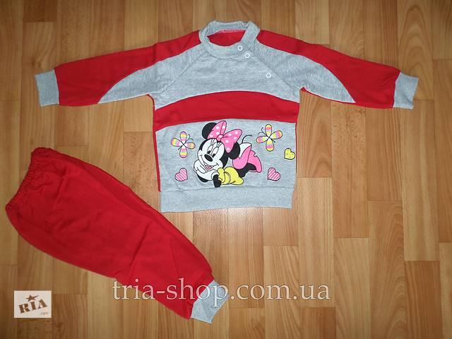 бу Детский костюм Минни 74-80см в Марганце