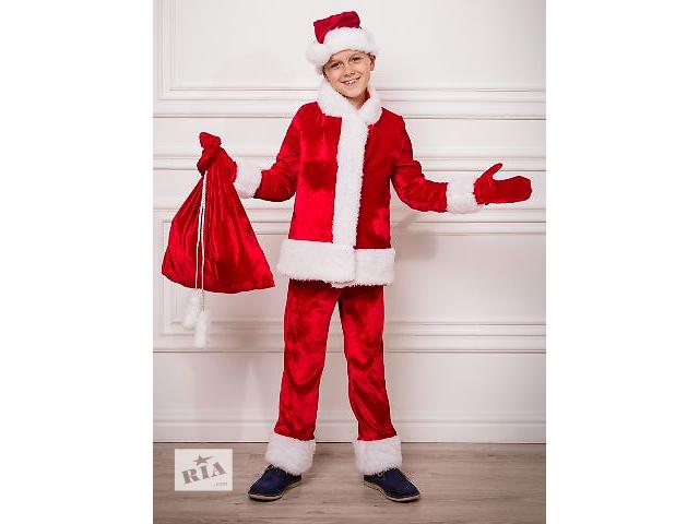 Детский костюм Санта Клауса- объявление о продаже  в Киеве