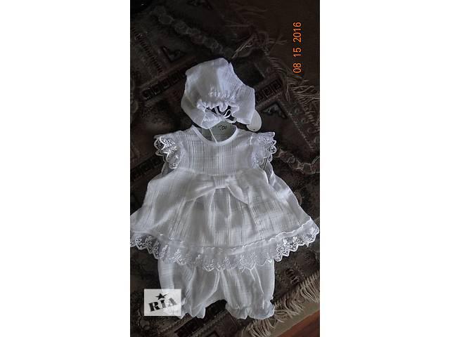 Детский костюмчик на девочку- объявление о продаже  в Виннице