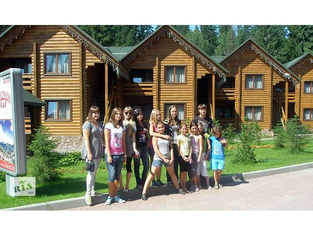 бу Детский лагерь Петрос, Татаров на осенние каникулы 2016 в Киеве