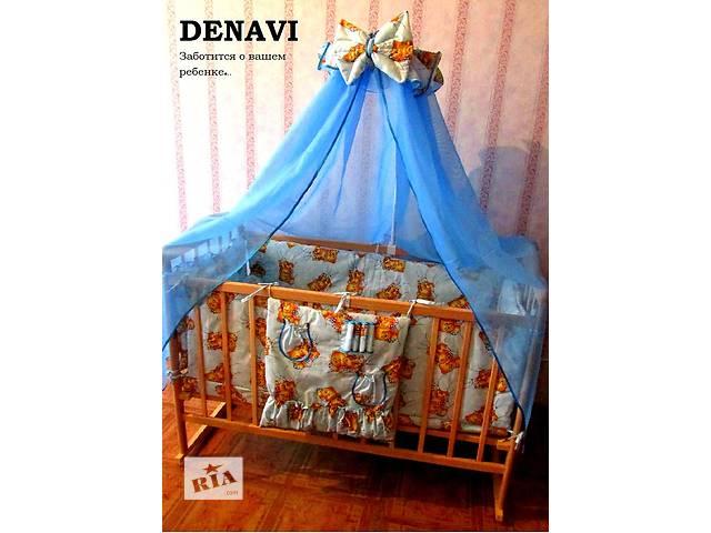 купить бу Детский постельный комплект в Балаклее