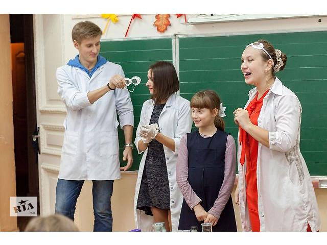 продам Детский праздник в стиле Опять нахимичили! бу в Харькове