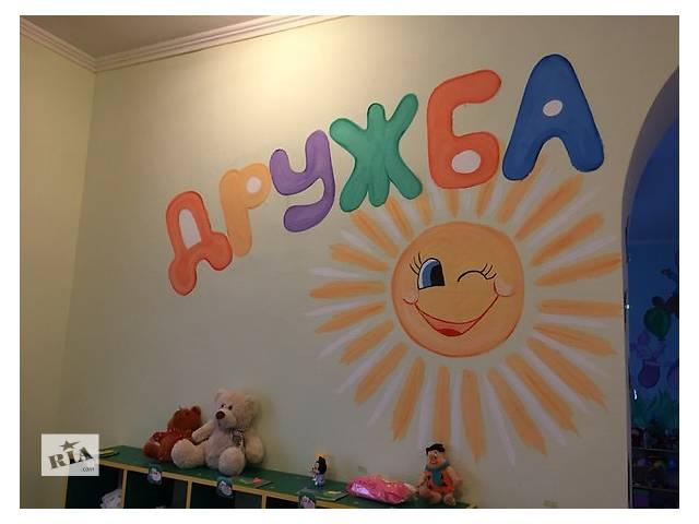 """продам Детский сад """"дружба"""" бу в Днепре (Днепропетровск)"""