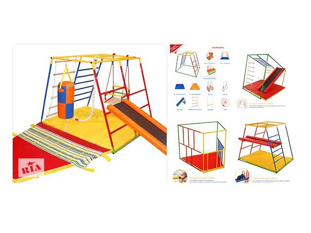 купить бу Детский спортивный комплекс Ранний старт в Киеве