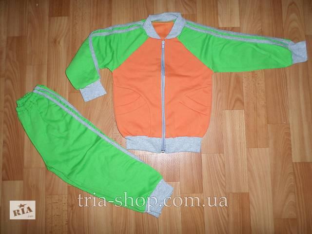 Детский спортивный костюм 98см 3года- объявление о продаже  в Марганце