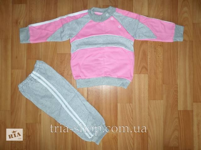 купить бу Детский спортивный костюм девочке 74-80см в Марганце