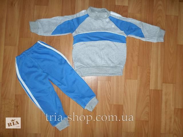 бу Детский спортивный костюм мальчику 74-80см в Марганце