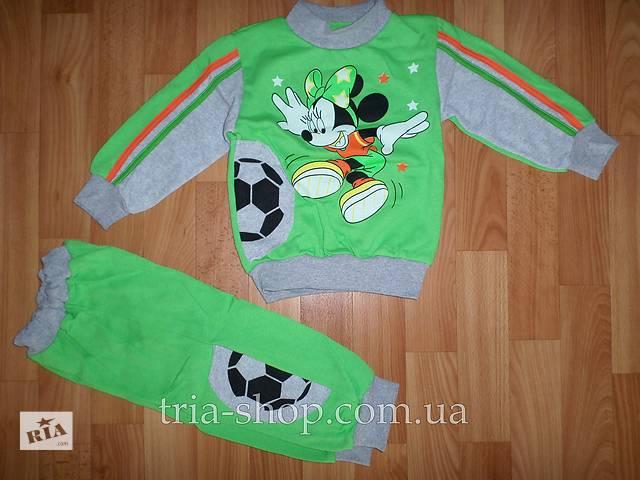 Детский спортивный костюм Минни- объявление о продаже  в Марганце
