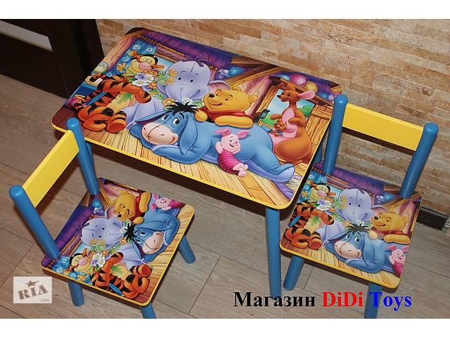 Детский стол со стульчиком Винни пух мед варианты- объявление о продаже  в Днепре (Днепропетровск)