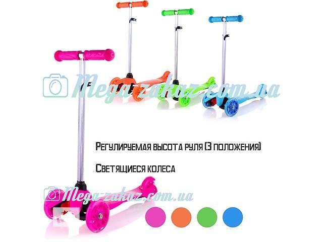 продам Детский трехколесный самокат Mega Scooter, 4 цвета: регулируемая высота руля, светящиеся колеса бу в Одессе