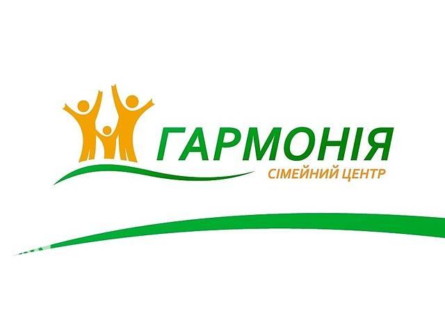 купить бу Детский центр Гармония приглашает на занятия в Сумах