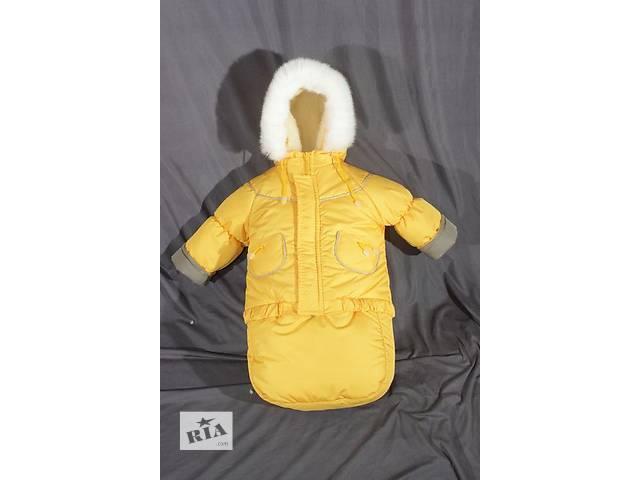Детский зимний комбинезон Тройка-конверт 3 в 1. Большой выбор цветов- объявление о продаже  в Одессе