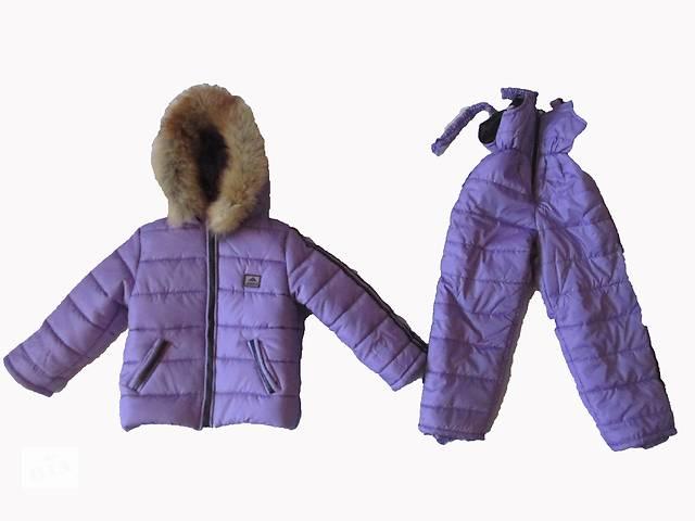 бу Детский зимний костюм(куртка+комбинезон) в Балаклее