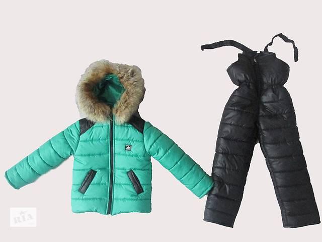 продам Детский зимний костюм(куртка+комбинезон) бу в Балаклее