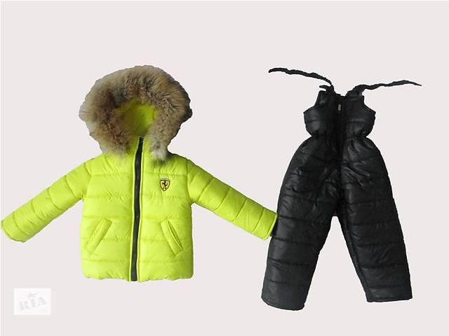 продам Детский зимний костюм(куртка+комбинезон) бу в Балаклее (Харьковской обл.)