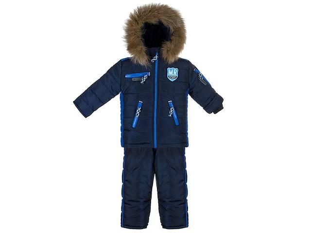 Детский зимний костюм -тройка для мальчиков 1-2 года- объявление о продаже  в Киеве