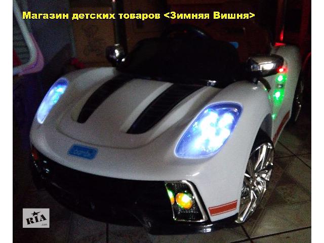 Электромобиль Porshe M1603 R-1 белый- объявление о продаже  в Днепре (Днепропетровск)