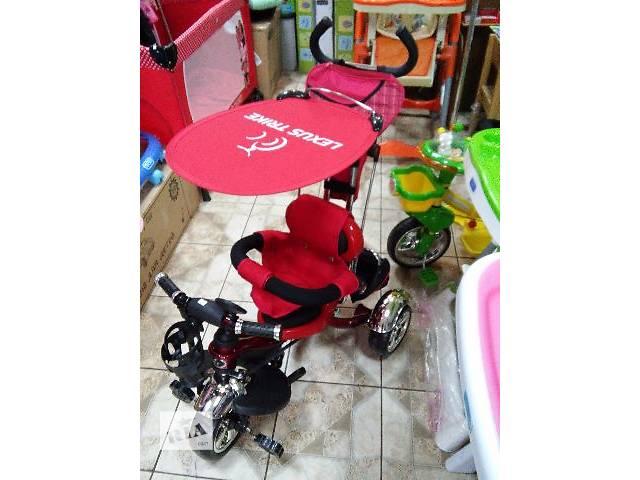 Детский велосипед «Lexus Trike» KR-01- объявление о продаже  в Днепре (Днепропетровск)