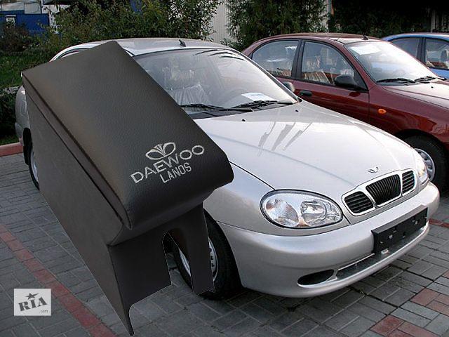 бу Дэу Сенс - подлокотник между передними сиденьями. Предназначен для комфортного управления транспортным средством. Достав в Луцке