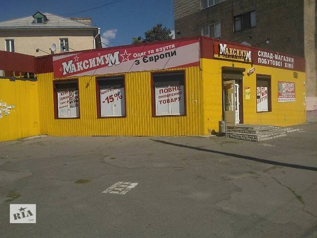 Действующему бизнесу нужен кредит- объявление о продаже   в Украине