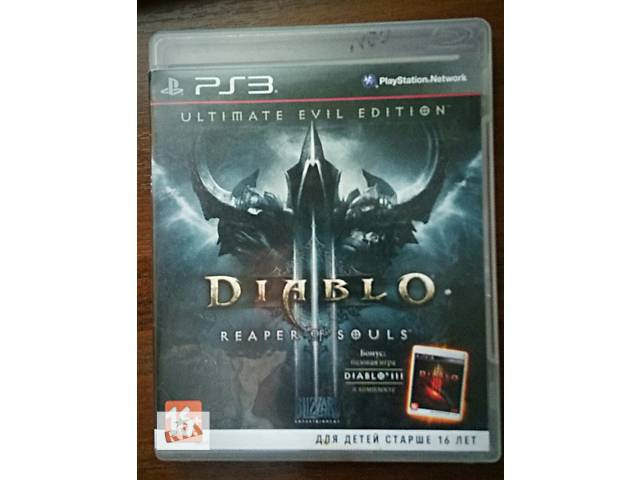 Diablo Reaper of souls (ultimate evil edition) PS3- объявление о продаже  в Киеве
