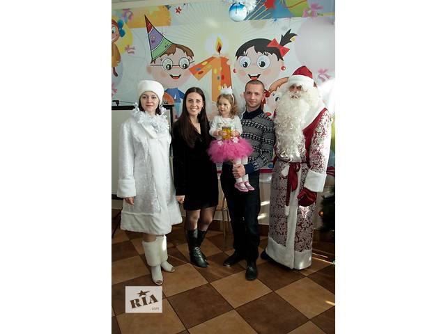 Дед Мороз и Снегурочка - детские утренники, корпоративы, на дом- объявление о продаже  в Черновцах
