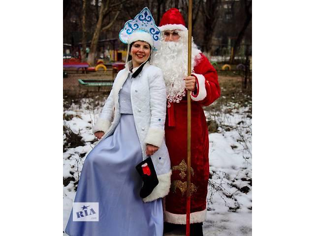 купить бу Дед Мороз и Снегурочка в Закарпатской области