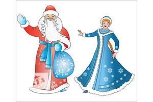 Дід Мороз у Ваш дім