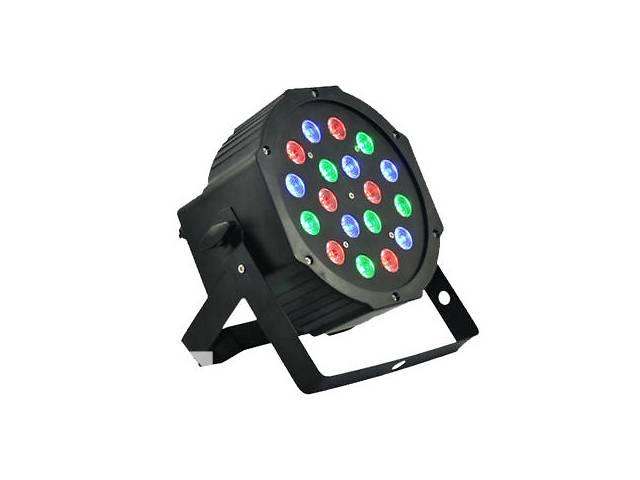 DJ оборудование Световые приборы новый LLP-SL-54RGB- объявление о продаже  в Виннице