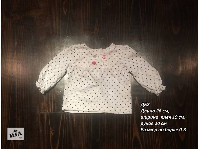 для девочек 0-3 месяца- объявление о продаже  в Черновцах