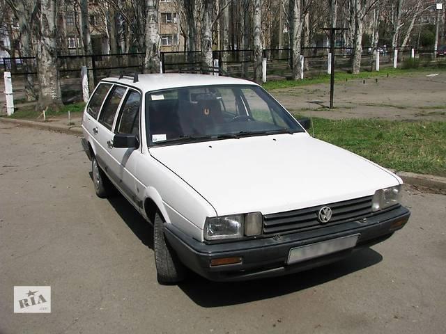 для легкового авто Volkswagen Passat B2- объявление о продаже  в Ивано-Франковске