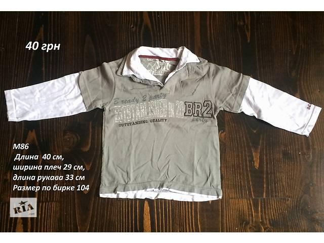 продам для мальчика, 2-3 года, размер 104 бу в Черновцах