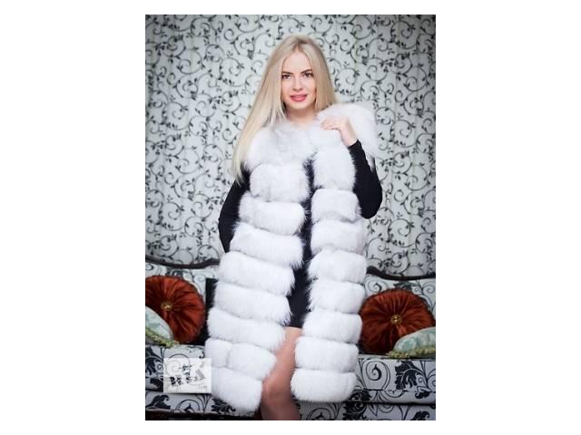 продам Длинная женская песцовая жилетка, белая бу в Одессе