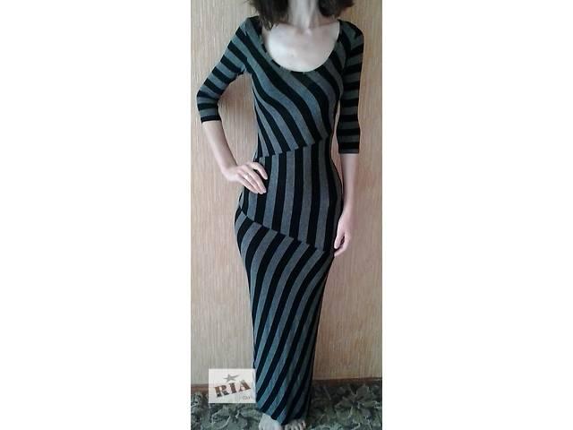 купить бу Длинное облегающее платье в полоску размер 8/10 в Днепре (Днепропетровск)