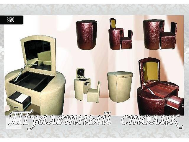 бу Днепропетровская мебельная фабрика BISSO в Днепре (Днепропетровск)