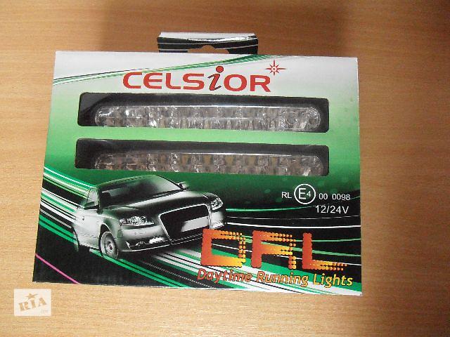 продам Дневные ходовые огни, фары дневного света Celsior CS-DRL18 бу в Запорожье