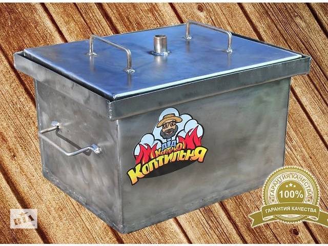 продам Домашняя коптильня горячего копчения с гидрозатвором малая бу в Черкассах
